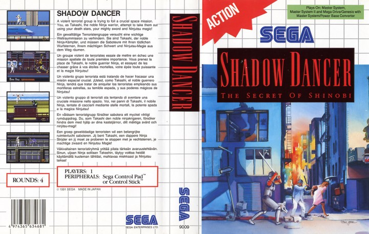ShadowDancer_SMS_EU_cover