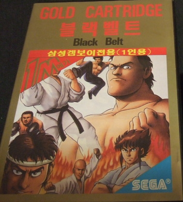 BlackBelt_SMS_KR_cover