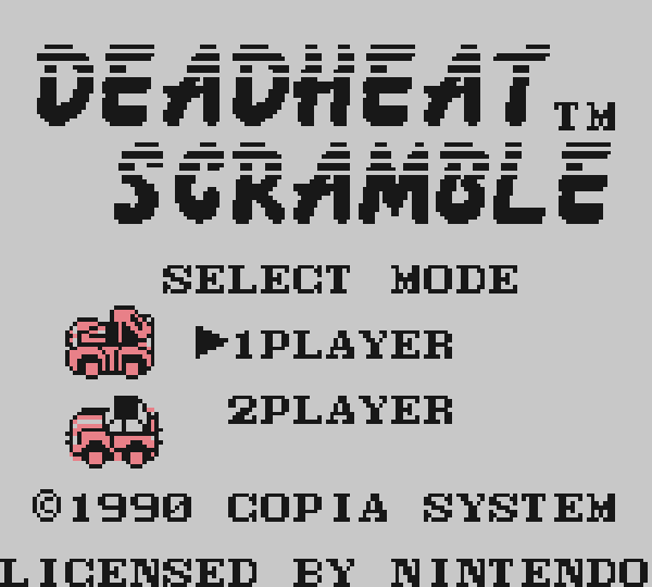 dead-heat-screamble